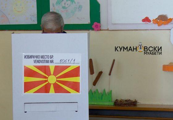 Навреме отворени избирачките места во Старо Нагоричане и Липково
