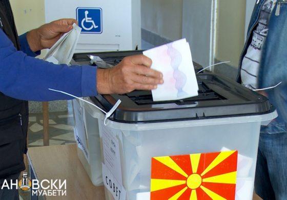 Започна изборниот процес во Куманово, Липково и Старо Нагоричане