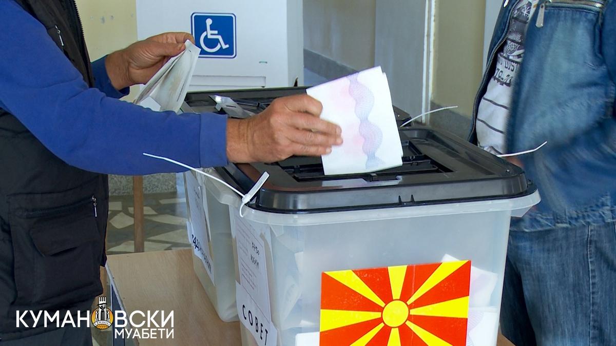 На 29 октомври ќе се гласа во 35 општини