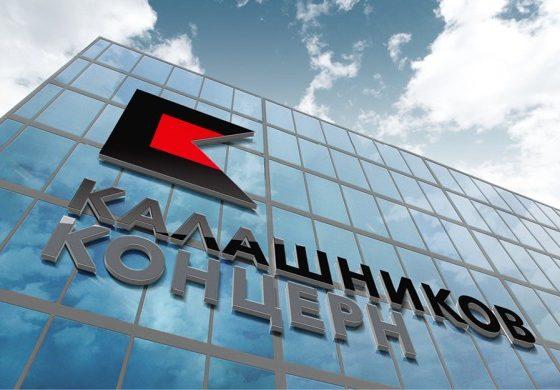 """Руска редакција ги вооружува своите новинари, """"Калашњиков"""" нуди попуст"""