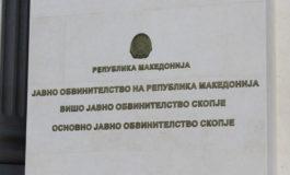 """ЈОРМ: Поднесени неколку пријави за изборни неправилности, нема за """"бугарски воз"""""""