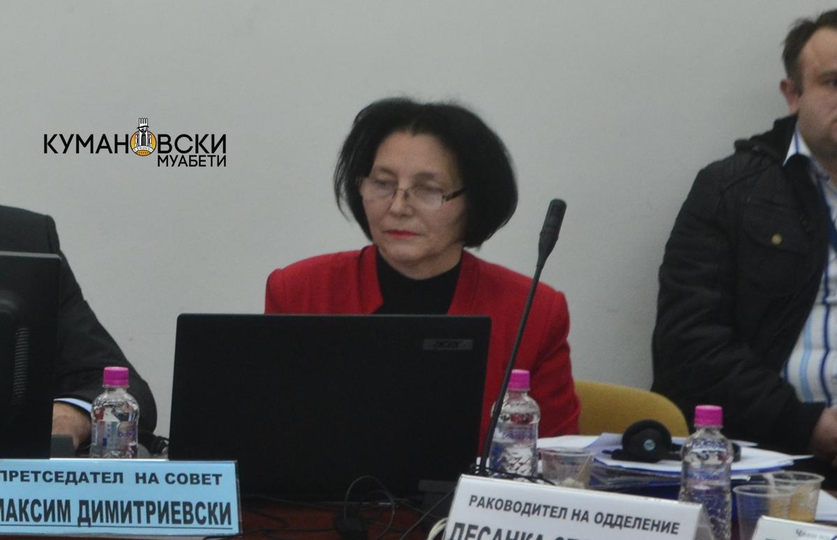 Десанка Стошевска - нов Секретар на Општина Куманово