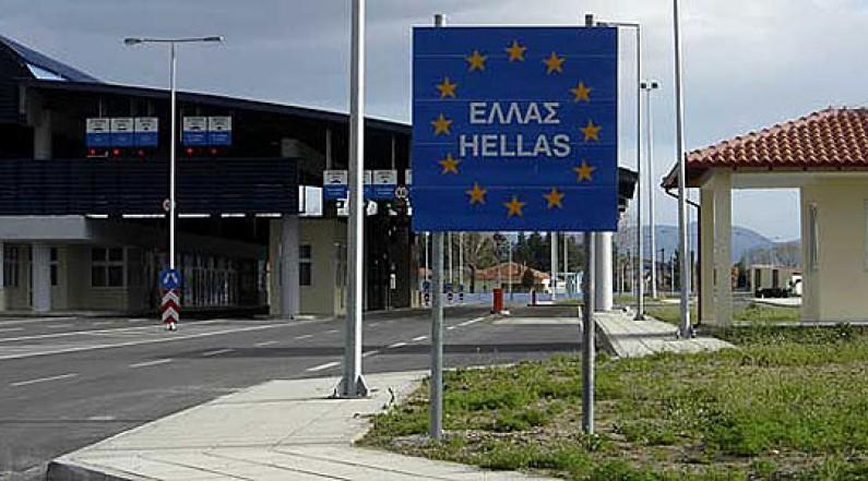 Поради штрајк на грчките цариници утре затворена границата со Грција