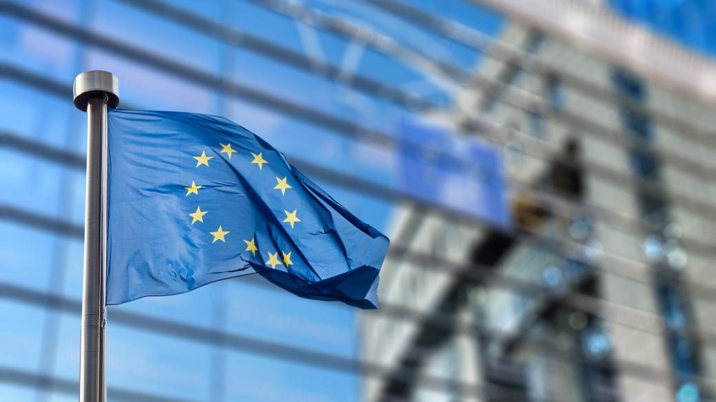 ЕУ со 37 5 милиони евра дава поддршка за вработувањето  социјалната инклузија и образованието