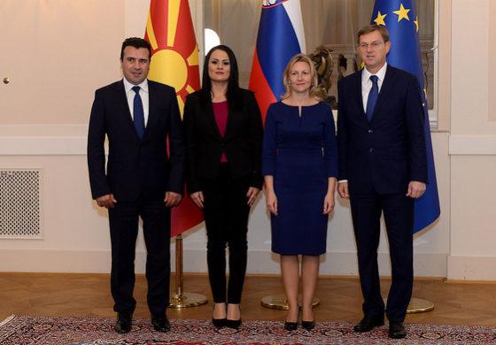 Заев ја почна посетата на Словенија со средба со Церар