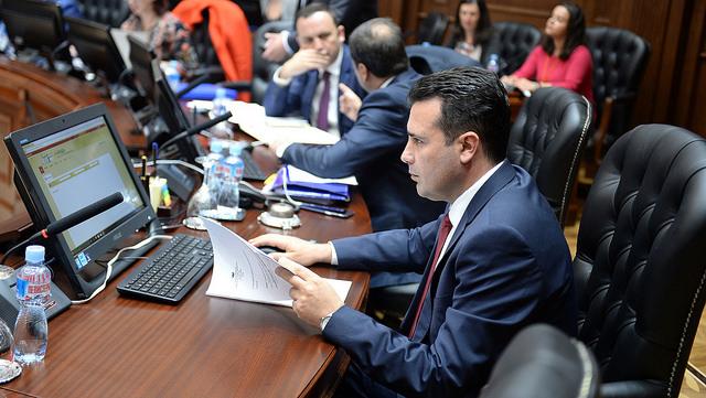 Владата денеска ќе ја одржи својата редовна 66. седница