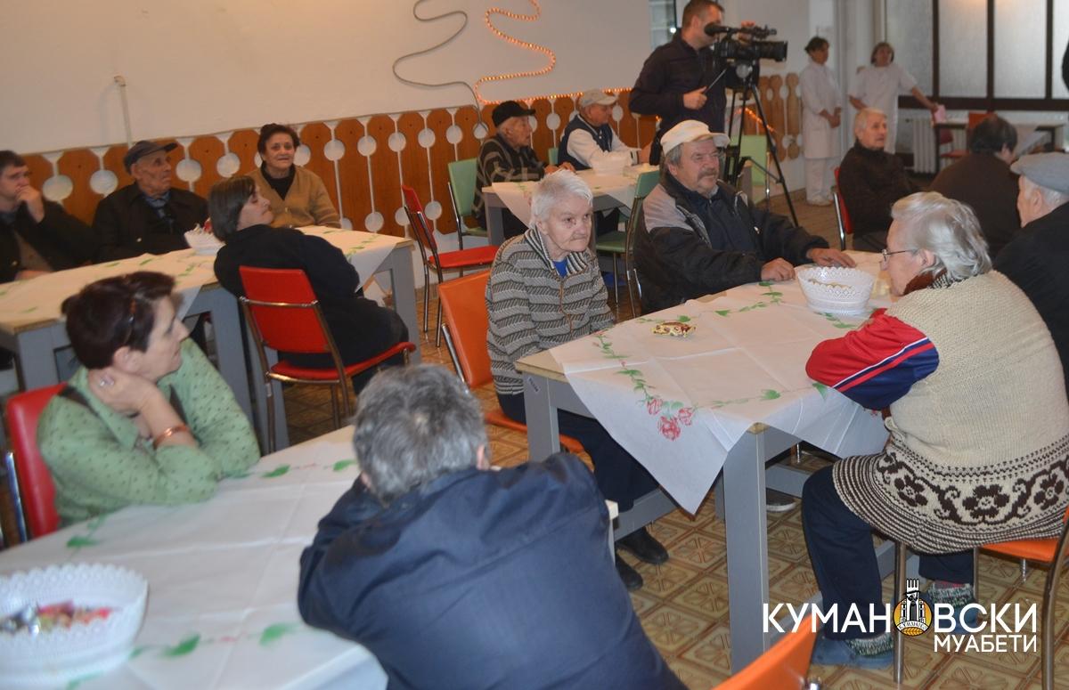 Во Куманово се одбележува недела за грижа на старите лица