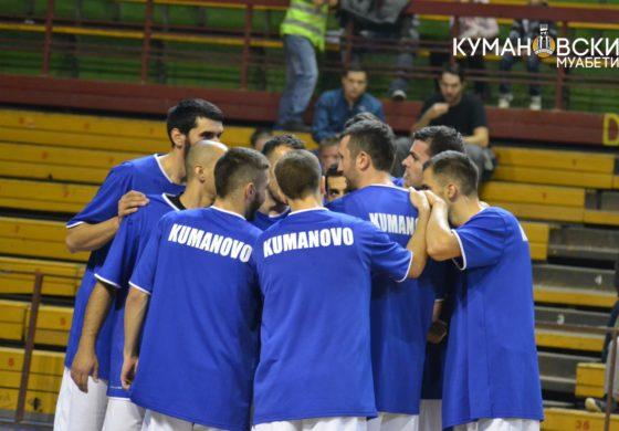 Со крената глава кошаркарите на Куманово ја завршија сезоната