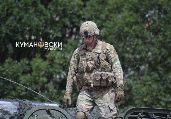 Американската војска повторно на Балканот: Четири точки за акции во регионот