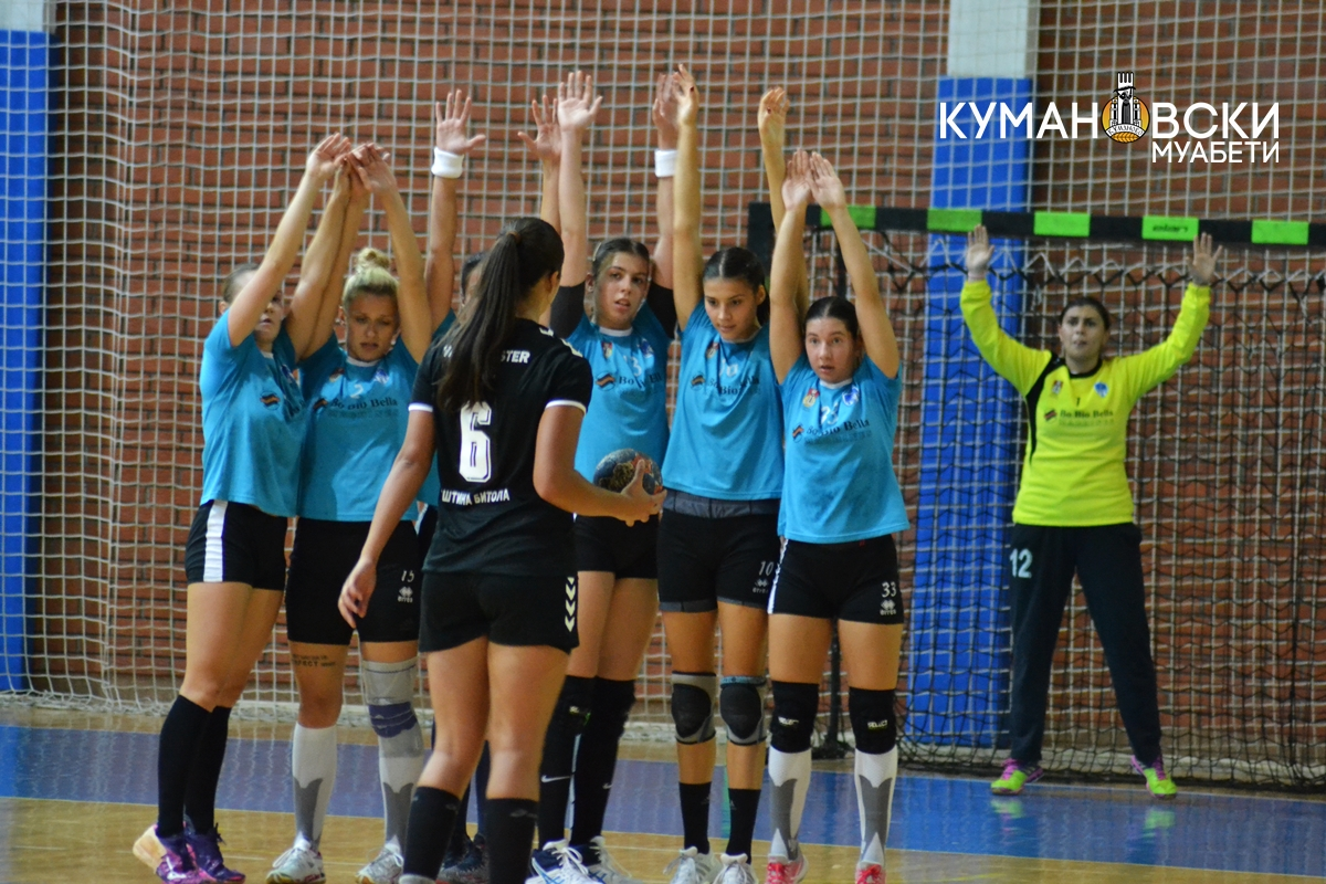 ЖРК Куманово со убедлива победа во Прилеп