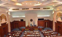 Република Северна Македонија, изгласани уставните измени