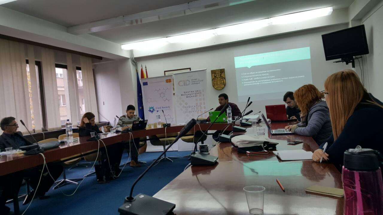 Граѓанските организации се подготвени да иницираат решавање на проблеми во Македонија