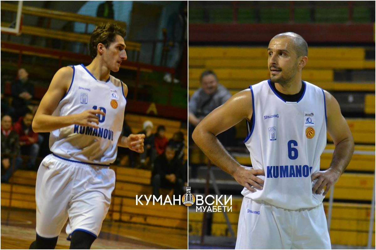 Димитар Караџовски и Адем Мекиќ дел од репрезентативниот список