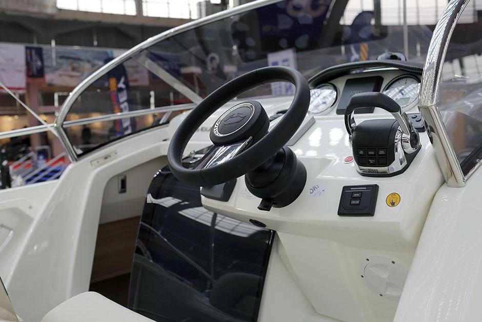 Црна Гора ја продава јахтата на Тито