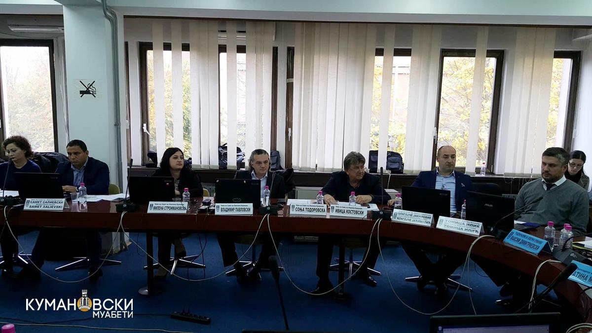 Усвоени измени на Буџетот на општина Куманово