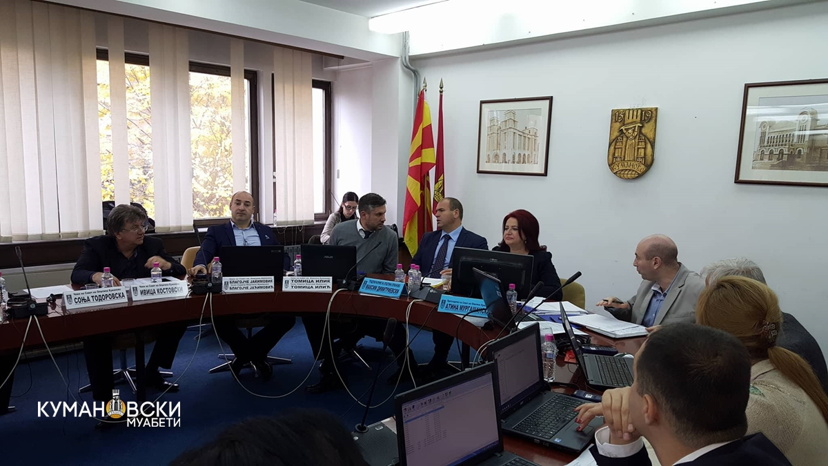 Советниците и градоначалникот побараа ревизија за работењето на Дамјановски