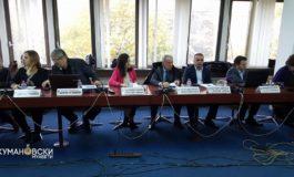 Советот на Општина Куманово утре ќе ја одржи 26. седница