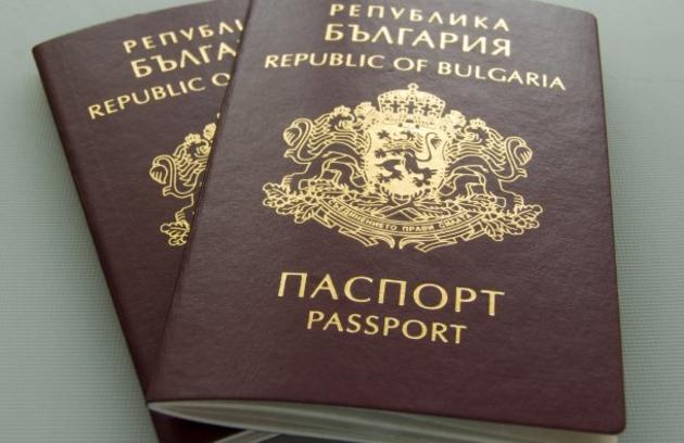 Кумановец зел пари од сограѓани ветувајќи им бугарски пасош