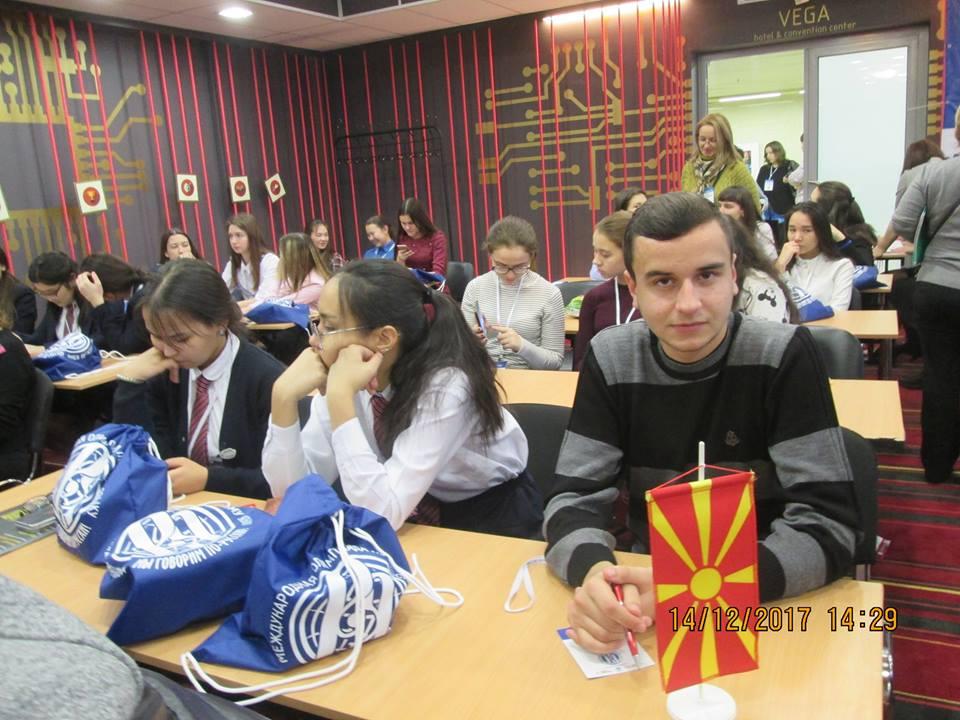 Стефан од Куманово освои второ место на натпреварот по руски јазик во Москва (фото)