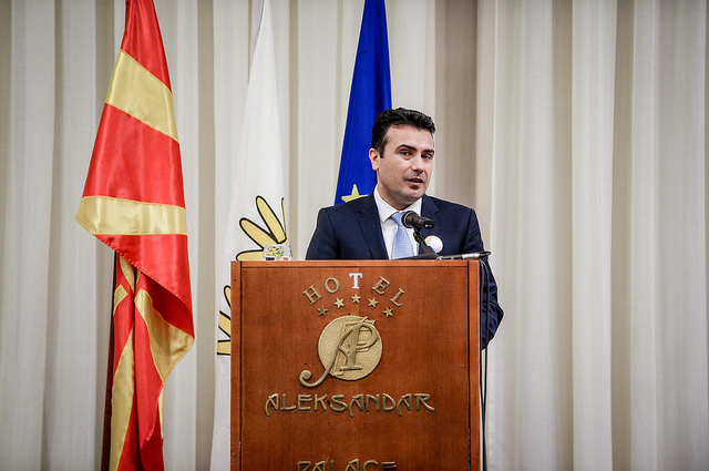 Заев: Турската заедница значаен дел од Македонија, историјата спои држави и народи