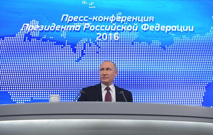 Путин ќе се кандидира за нов претседателски мандат