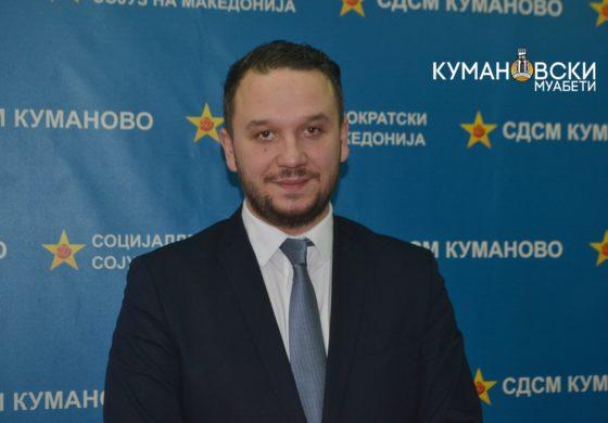 Мартин Костовски реизбран за претседател на СДСМ Куманово