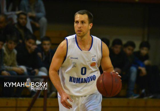 Грифин Раме си заминува од КК Куманово