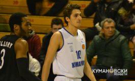 Со победа КК Куманово ја отвори новата сезона