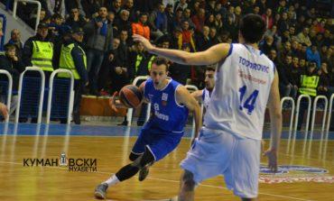 КК Куманово против КК Гостивар во рамките на кошаркарскиот Куп на Македонија