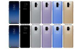 Протече фотографија од Samsung Galaxy S9