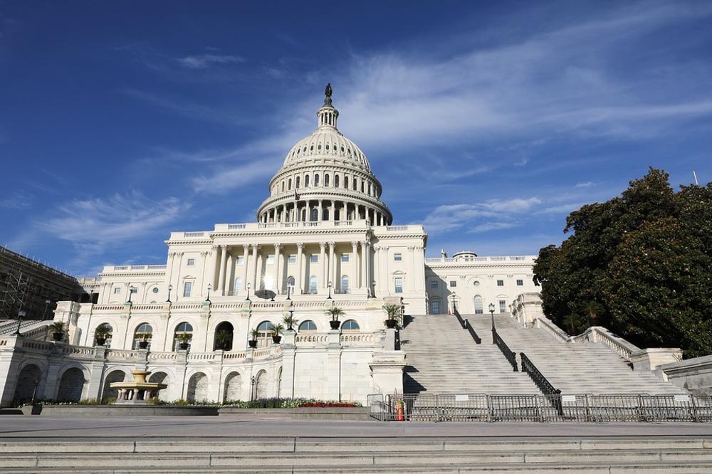 Заврши блокадата на американската влада