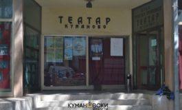 """Претставата на Театар Куманово вечерва го затвора фестивалот """"Денови на комедија"""""""