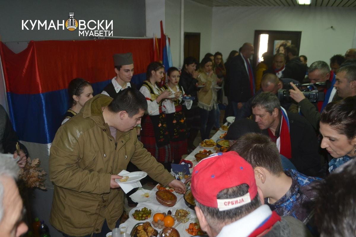 Српската заедница во Куманово го прослави Бадник (фото)