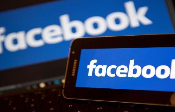 Facebook воведува драстични промени