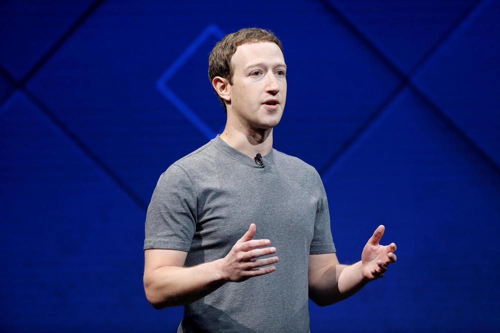 Фејсбук казнет со 100 милиони евра