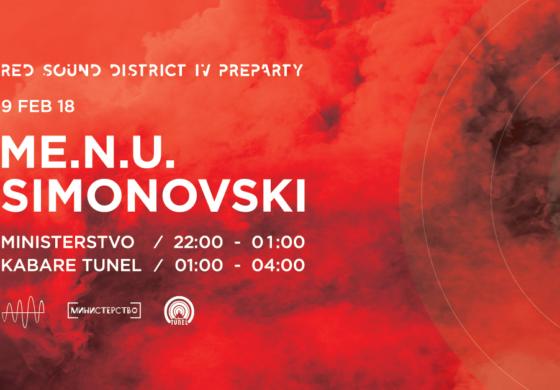 Куманово ќе биде домаќин на првата промо забава за фестивалот Red Sound District