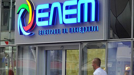 До крајот на февруари, ЕЛЕМ со тендер за купување сопствена механизација