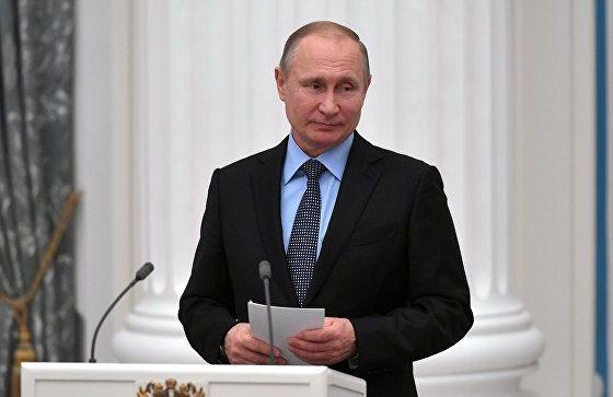 Како изгледа ученичката книшка на Владимир Путин? (ФОТО)