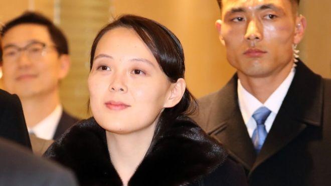 Јужна Кореја за сестрата на севернокорејскиот лидер потроши 223.250 долари