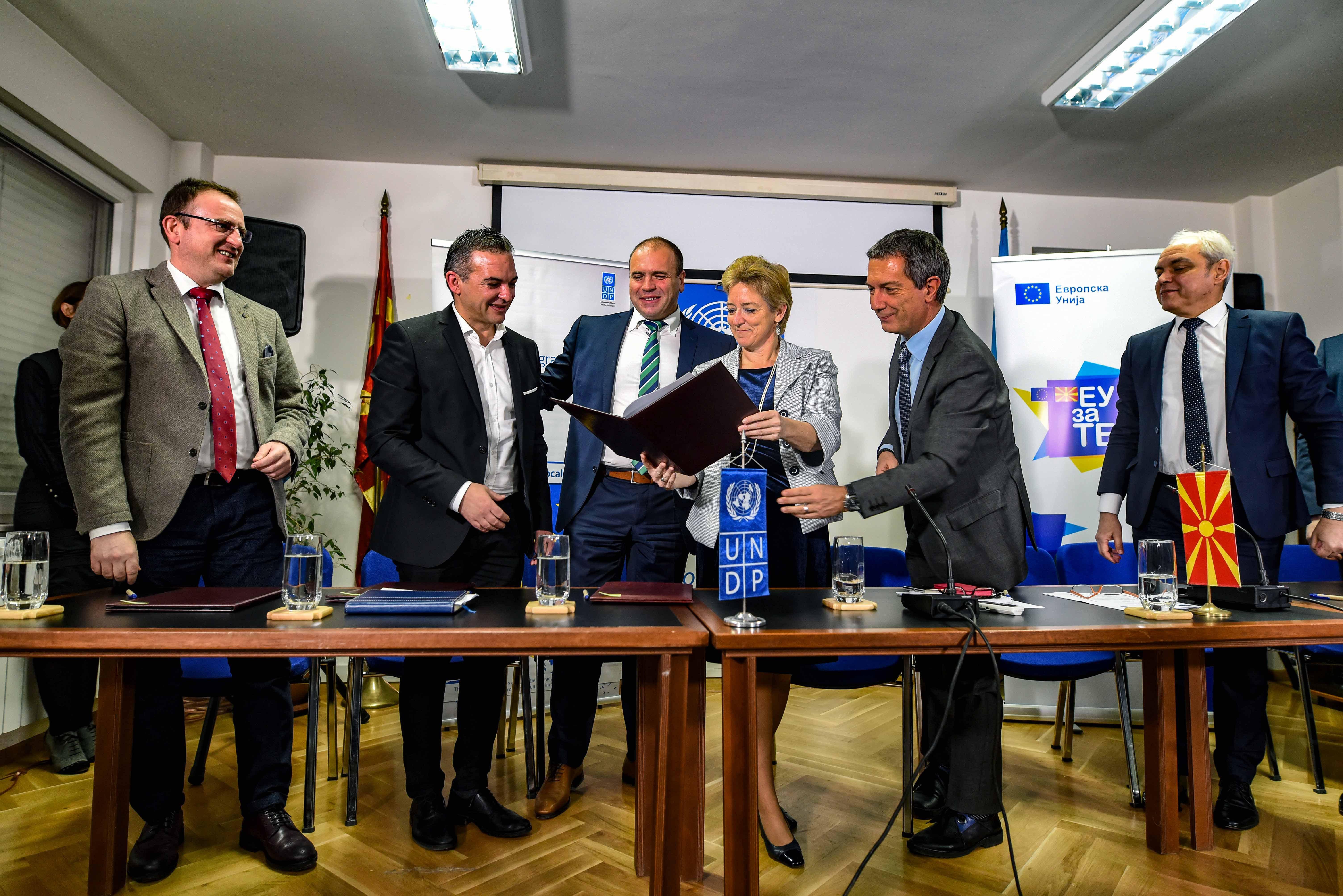 Општина Куманово доби грант од 120.000 евра