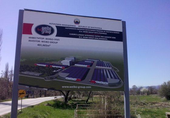 Блокиран патниот правец Куманово – Крива Паланка