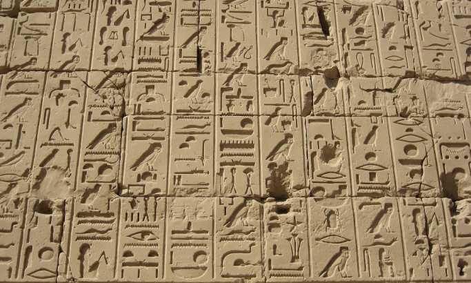 Археолози ископаа мистериозен антички град