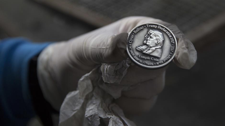 Монета во знак на благодарност од Израел за Трамп