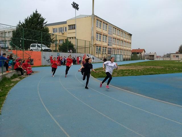 Спортски настан  Црвен крст за подобро мултикултурно општество