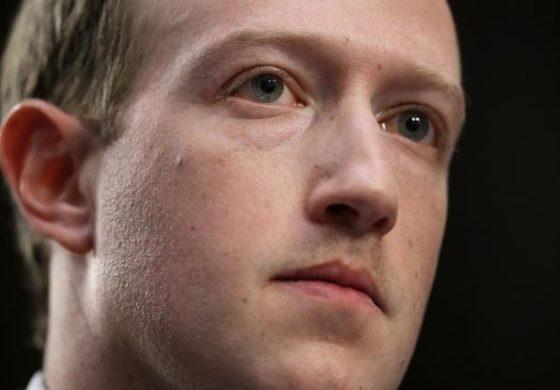 Немате профил на Фејсбук? Нема проблем имаат податоци и за вас!