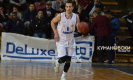 (ГАЛЕРИЈА) КК Куманово - КК АВ Охрид