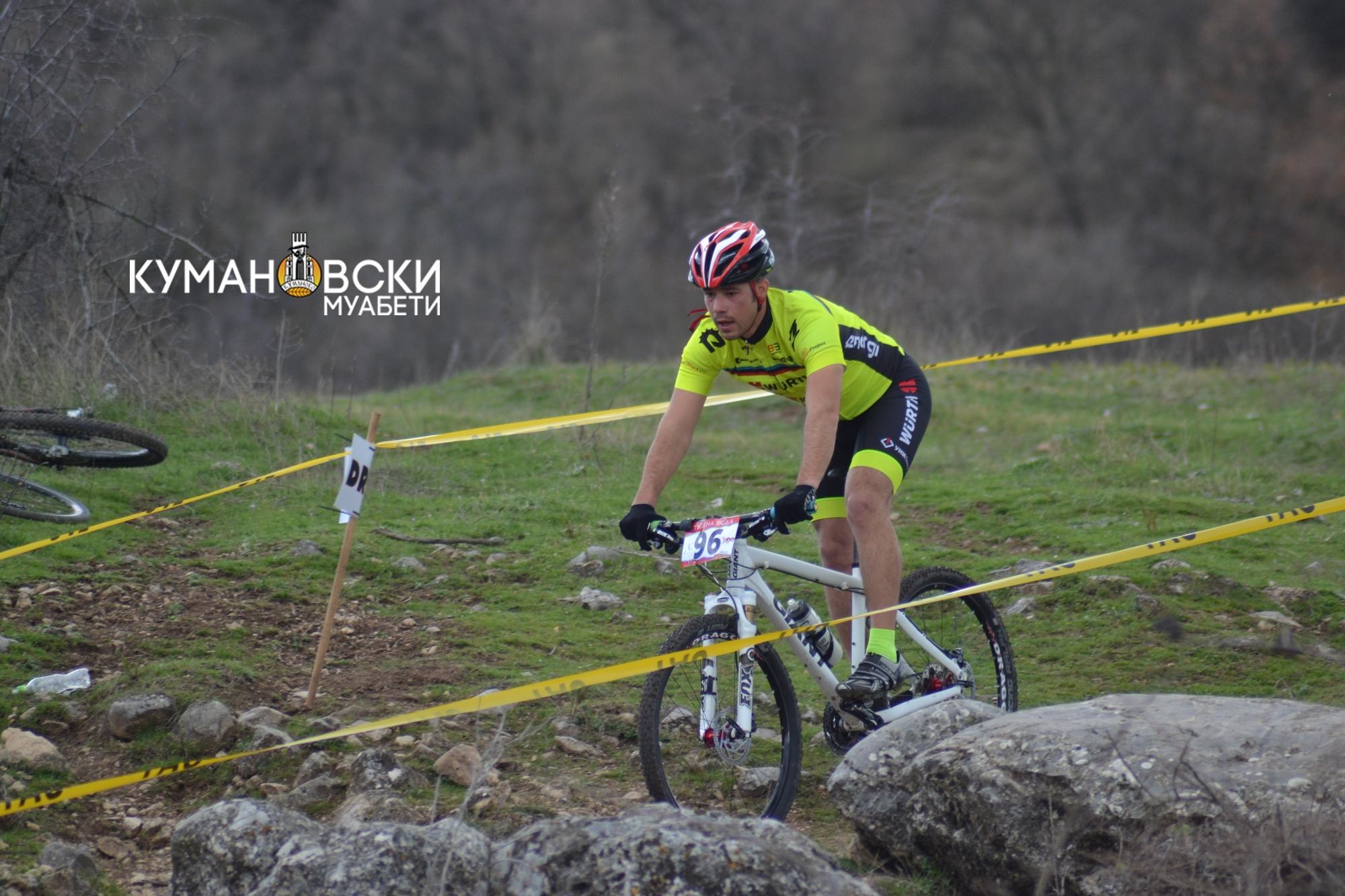 (ГАЛЕРИЈА) Меѓународна трка во планински велосипедизам во Куманово
