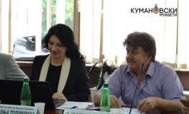 (ГАЛЕРИЈА) 10. седница на Совет на Општина Куманово