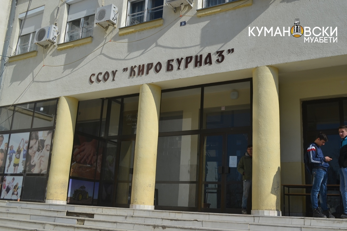 "Техничар за хортикултура-нов профил во кумановското стручно училиште ""Киро Бурназ"""