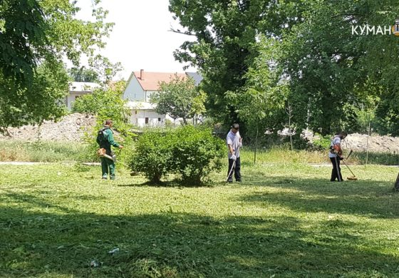Се уредува Градскиот парк во Куманово